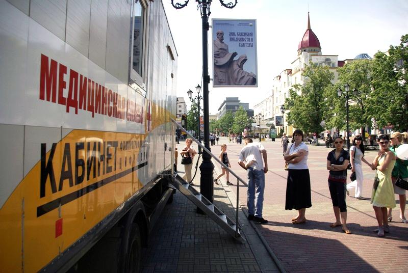 Как сообщили агентству «Урал-пресс-информ» в пресс-службе регионального Минздрава, в ТРК «Горки»