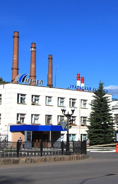 Завод «Уральская кузница» (ПАО «Уралкуз», вход