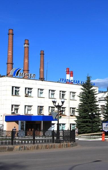 Завод «Уральская кузница» (ПАО «Уралкуз», входит в Группу «Мечел») представляет на крупнейшей мет