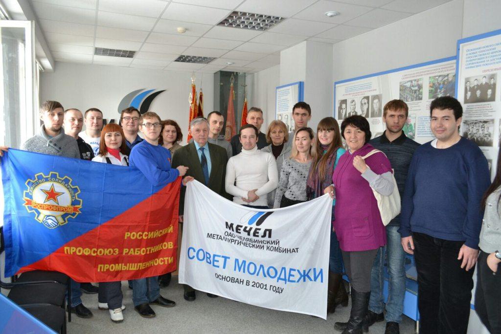 Завод «Уральская кузница» (ПАО «Уралкуз», входит в Группу «Мечел») посетили активисты Челябинског