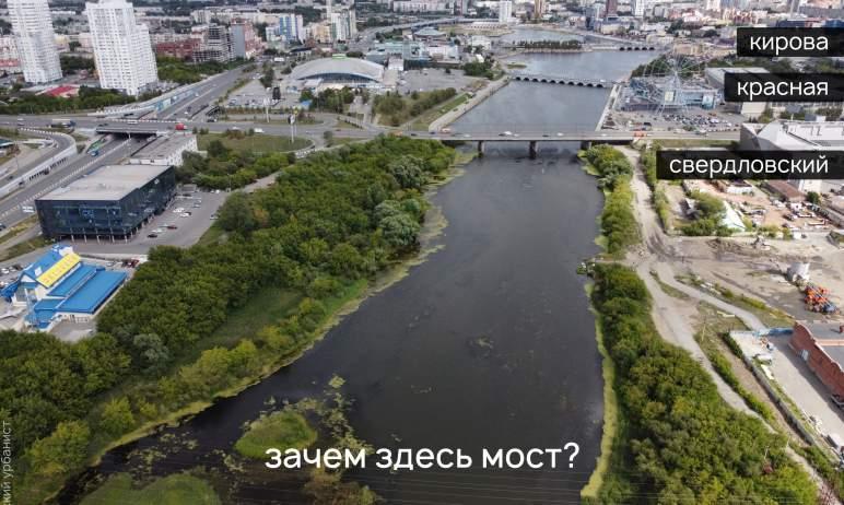 Администрация города Челябинска планирует построить новый мост через Миасс. Он будет перебрасыват