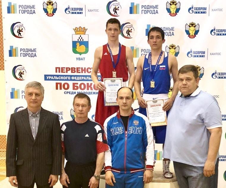 Боксеры Челябинской области завоевали 12 медалей на спартакиаде молодежиУральского федерального