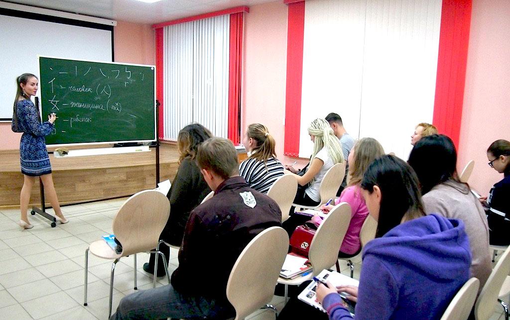 В Челябинске центральная библиотека имени Пушкина объявила о новом наборе в группу по изучению ки