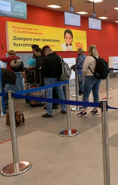Роспотребнадзор по Челябинской области возбудил административное дело в отношении челябинского аэ