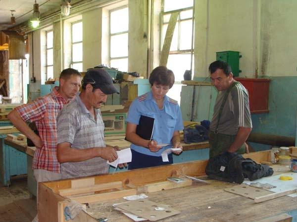 Как сообщает пресс-служба Управления федеральной миграционной службы по Челябинской области, пред