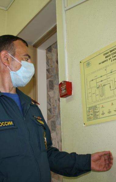 Сотрудники МЧС по Челябинской области продолжают проверку готовности образовательных учреждений р