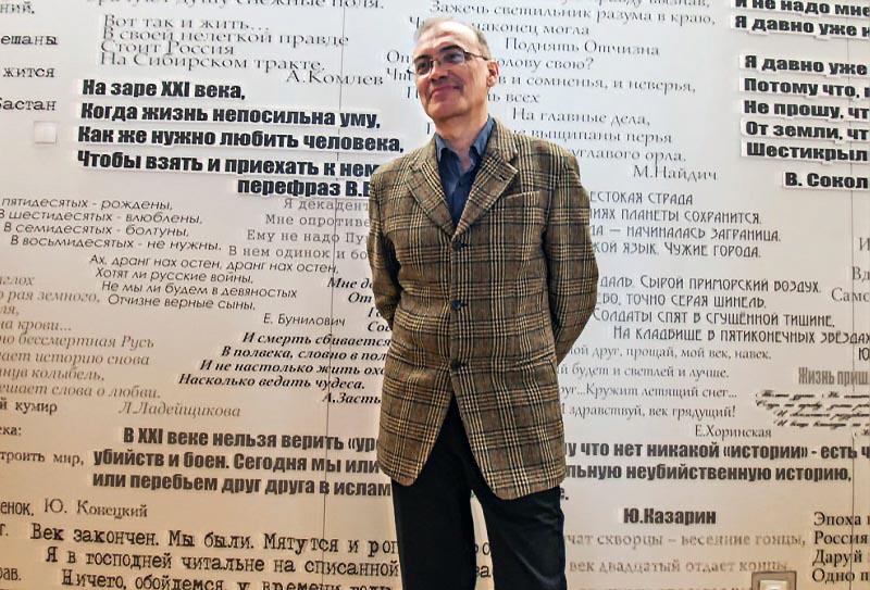 Победителями нынешнего года в разных номинациях стали три литератора, в том числе челябинский поэ