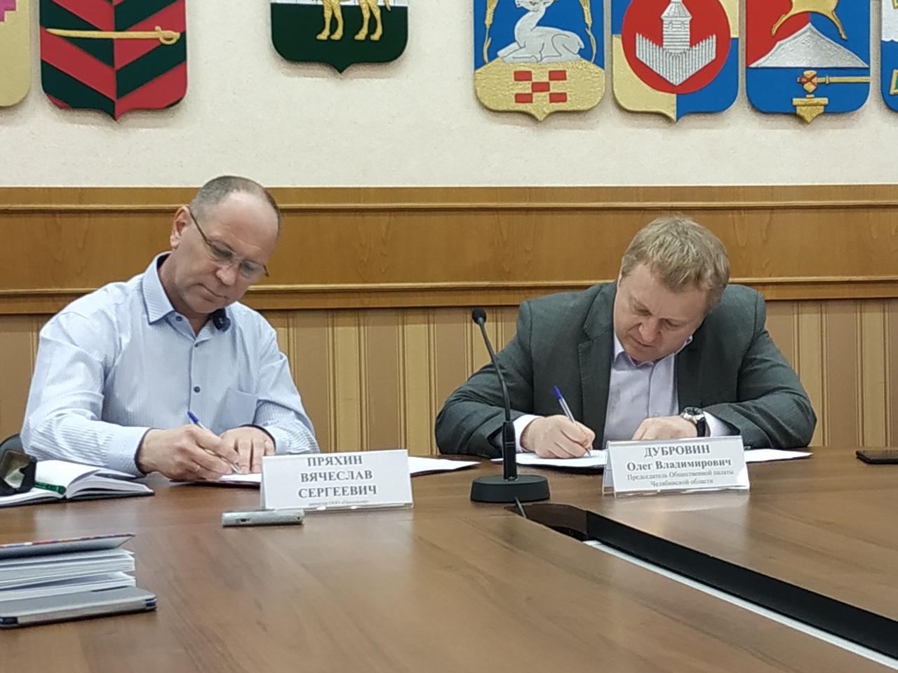 В Челябинске сегодня, 15 марта, исполнитель муниципального контракта на отлов безнадзорных животн