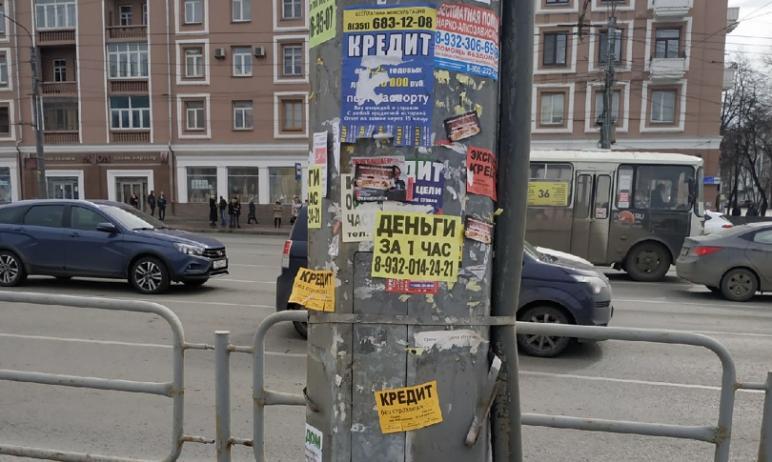 Глава Челябинска Наталья Котова придумала, как приучать жителей к чистоте.  Своими идеям