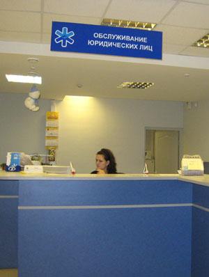 Как сообщили агентству «Урал-пресс-информ» в пресс-службе банка, с первого ноября 2011 года под