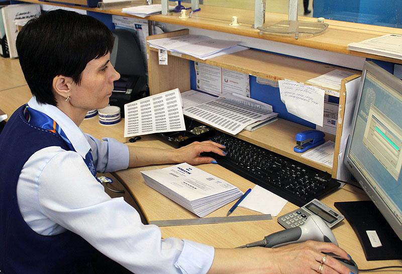 Почти все отделения Почты России подключены к Интернету. Техническая модернизация открыла доступ
