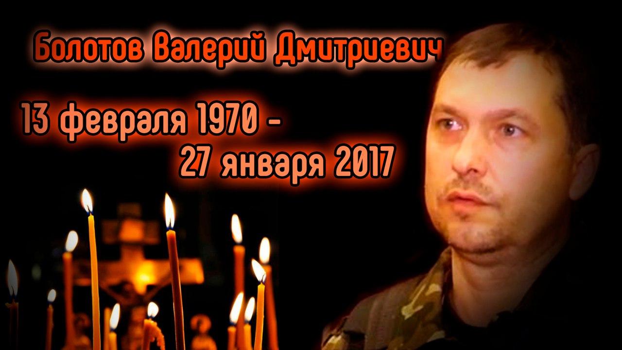 Валерий Дмитриевич Болотов стал народным лидером Луганщины в апреле 2014 года, когда, не побоявши