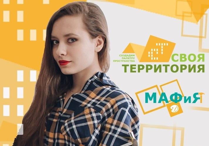 Студентка из Магнитогорска Челябинской области стала финалисткой Всероссийского конкурса молодежн