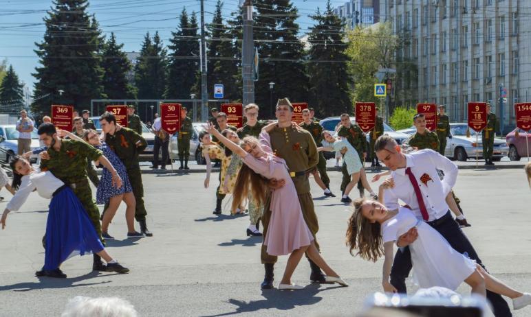 В пятницу, седьмого мая, в Челябинске на площади перед Южно-Уральским государственным университет