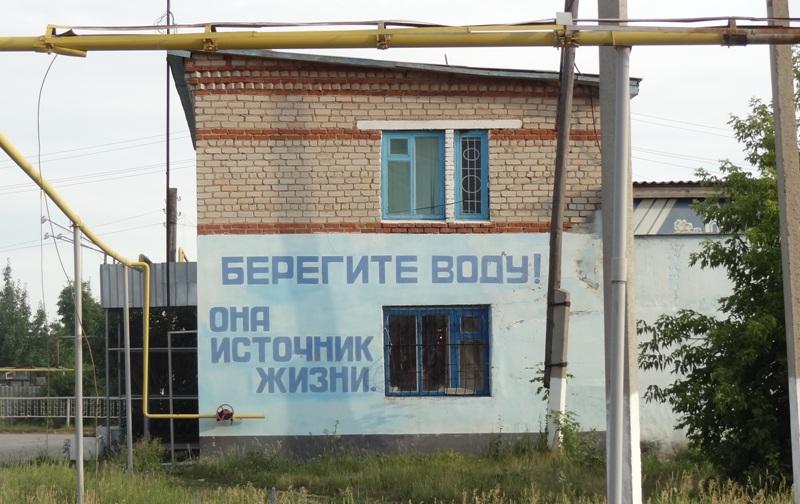 Как сообщили агентству «Урал-пресс-информ» в пресс-службе главы Златоустовского городского округа