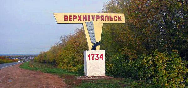 Самые малые города России (с населением менее 10 тысяч человек), популярные для путешествий в лет