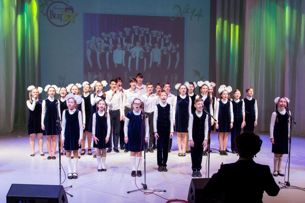 В Челябинске завершается прием заявок от хоровых коллективов на участие в областном детском вокал
