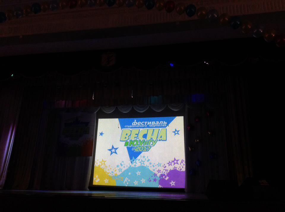 Например, 16 марта в ЮУрГУ состоялся третий конкурсный день в номинации «Хореография» и «Оригинал