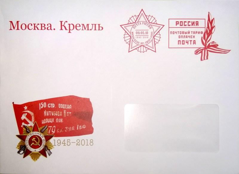В Челябинской области 25 тысяч ветеранов войны и тружеников тыла получат персональные поздравлени