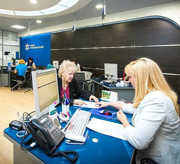 Как сообщили агентству «Урал-пресс-информ» в банке, при размещении средств в депозит «Пенсионный