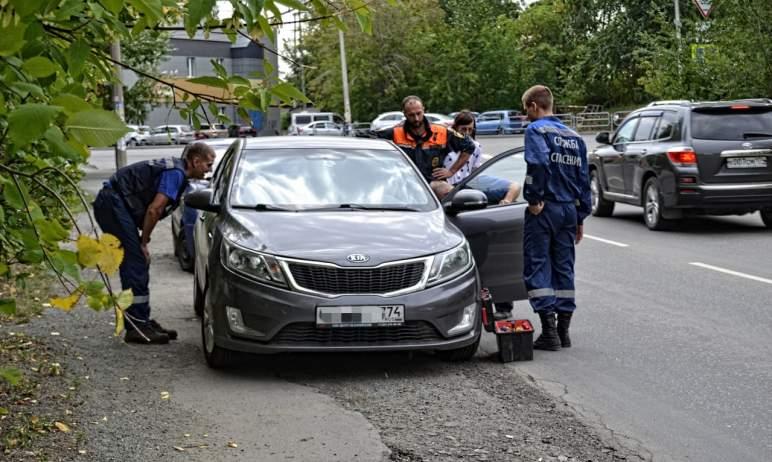 Сегодня, третьего августа, в Челябинске двое маленьких детей оказались заперты в машине в тот мом