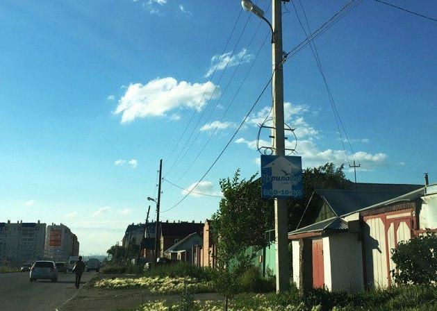 «Для земли, выставленной на аукцион, обозначена минимальная продажная цена - 170 миллионов рублей