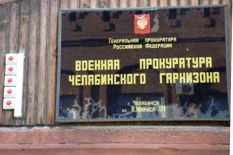 Напомним, в начале октября в отношении Овчинникова было возбуждено уголовное дело за получение вз