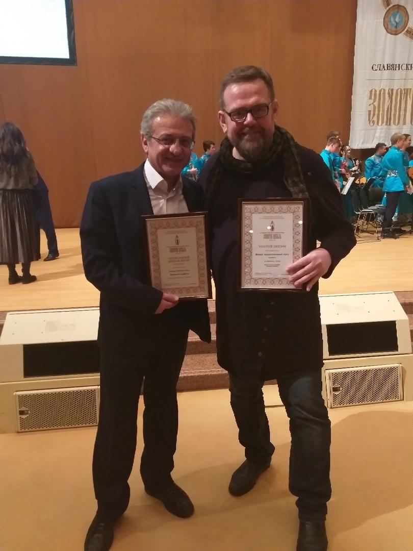 Новый Художественный театр (Челябинск) удостоен высокой награды на крупном Международном театраль