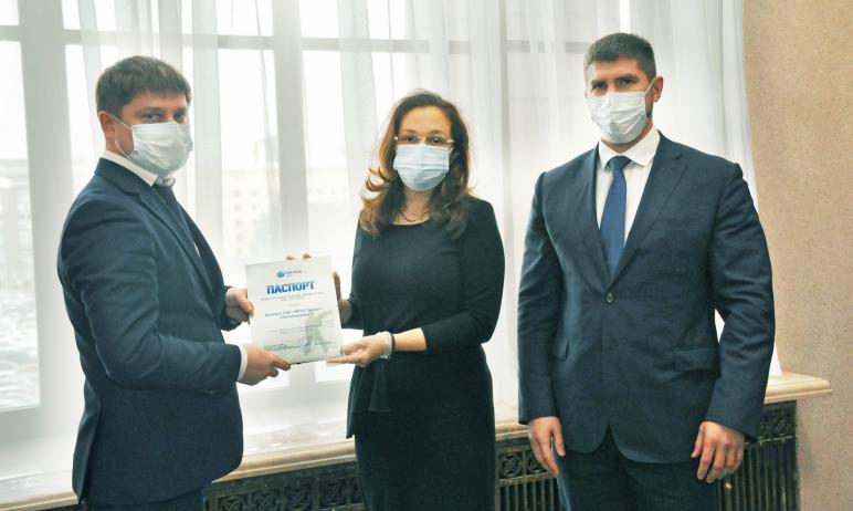 Филиал компании «Россети Урал» - «Челябэнерго» получил паспорт готовности к работе в отопительный