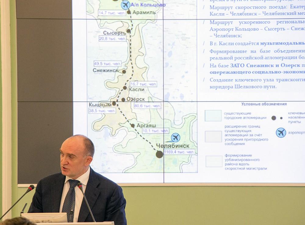 В режиме видеоконференции из Москвы президент Центра экономики инфраструктуры Владимир Косой сооб