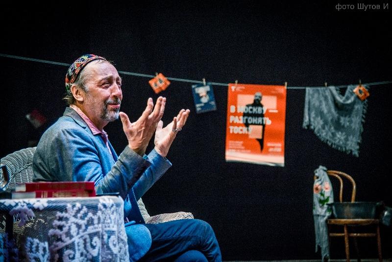 Завтра, 18 мая, в Челябинском Молодёжном театре состоится премьера спектакля по рассказам Николая