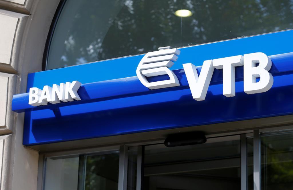 Банк втб пао адрес центрального офиса