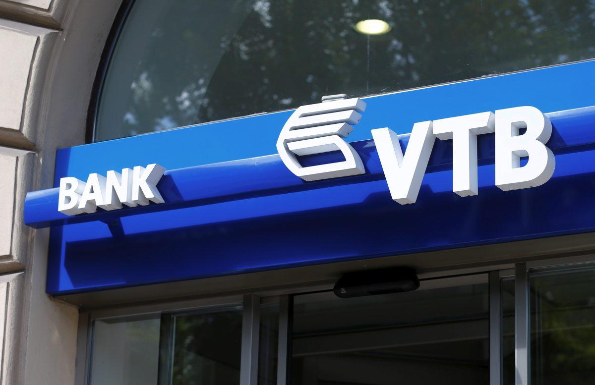 ВТБ и ФНС России договорились о налоговом мониторинге с 1 января 2019 года. Официально решение по