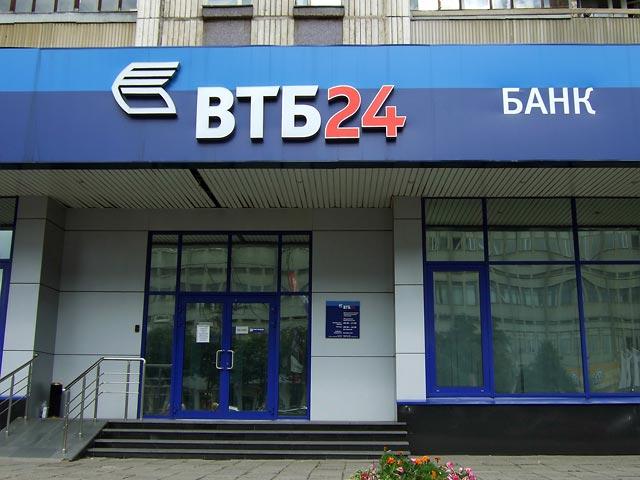 Как сообщили агентству «Урал-пресс-информ» в пресс-службе банка, органический рост сети составил