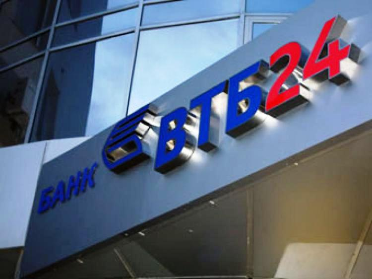 Напомним, 13 декабря, Центральный банк России отозвал лицензии на осуществление банковских операц