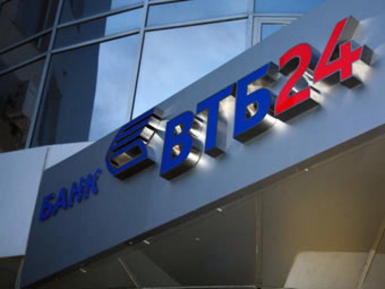 Как сообщили агентству «Урал-пресс-информ» в пресс-службе банка, в 2013 году ВТБ24 показал лучшие