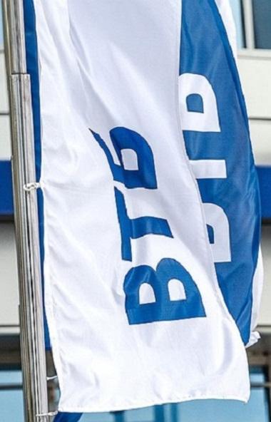 С 13 сентября ВТБ меняет условия ипотечного кредитования и снижает ставки на 0,3 п.п. Максимально