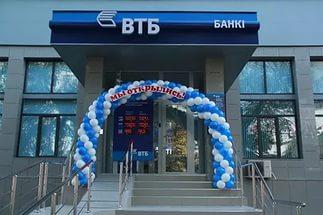 Как сообщили агентству «Урал-пресс-информ» в банке, финансирование в размере 50 миллионов рублей