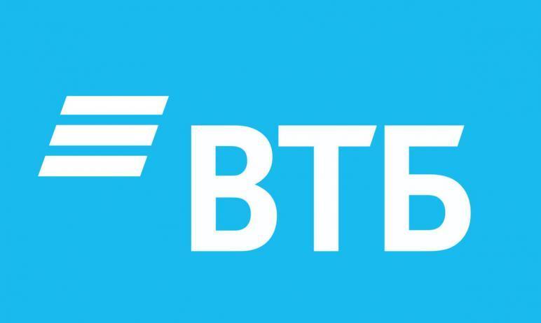 ВТБ снижает на два процентных пункта ставку по рефинансированию ипотеки на время регистрации зало