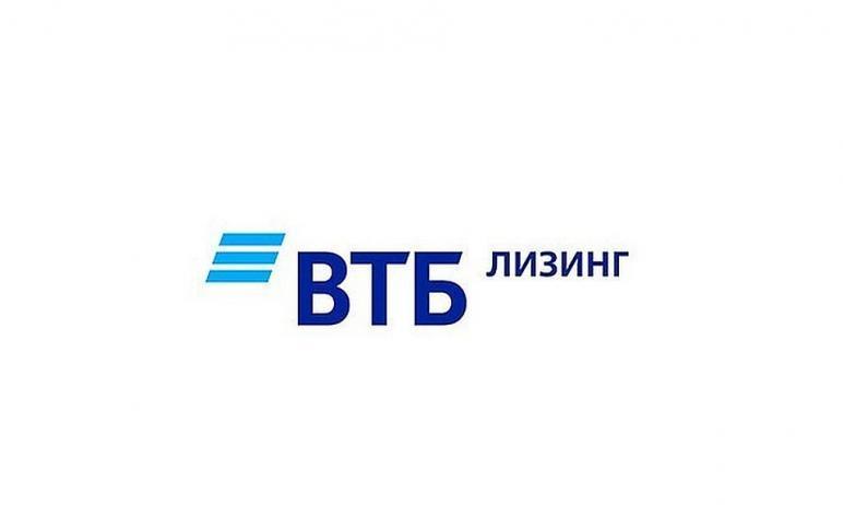 ВТБ Лизинг (входит в группу ВТБ) в рамках партнерских отношений с автомобильным заводом «УРАЛ» пр
