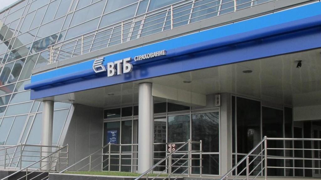 ВТБ Страхование запускает массовую продажу уникальной медицинской программы страхования – «Лечени