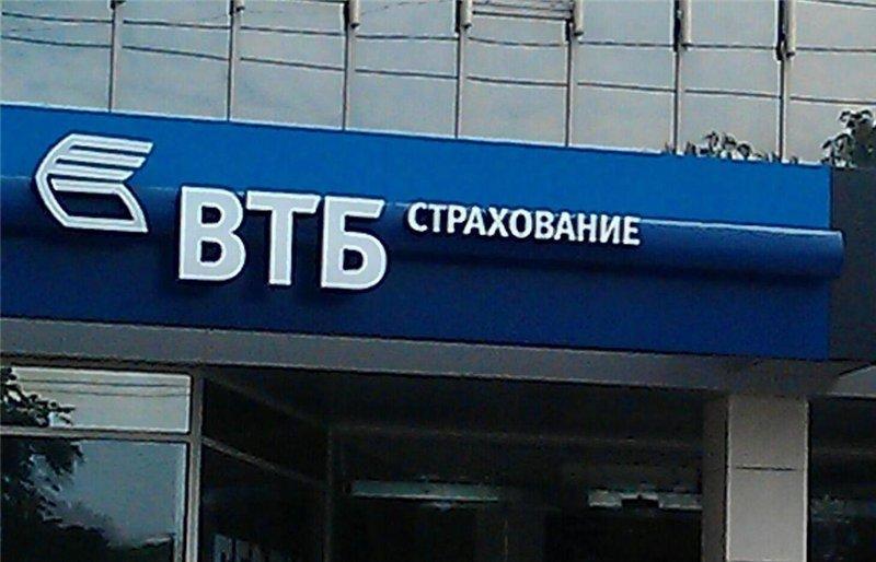 Банк ВТБ расширяет зону продаж страхового медицинского продукта «Защити будущее», который был раз
