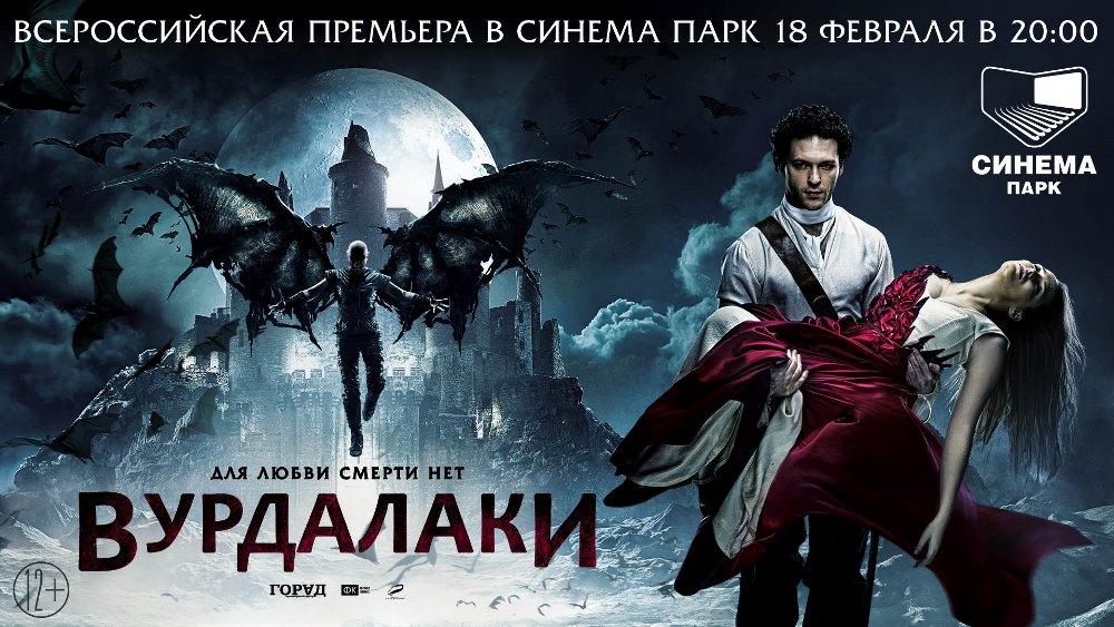 Действие разворачивается в XVIII веке на окраине Российской Империи. В Спасский монастырь, что в