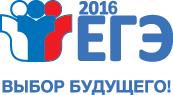 Как сообщили агентству «Урал-пресс-информ» в пресс-службе регионального Минобра, результаты ЕГЭ п