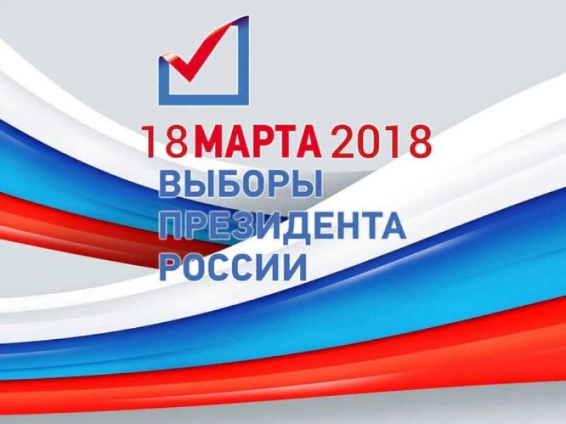 Такое решение было принято 10 января на заседании Центральной избирательной комиссии. ЦИК