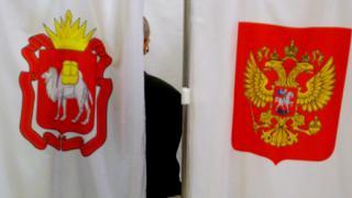 Как сообщили агентству «Урал-пресс-информ» в областной избирательной комиссии, в выборах главы, к