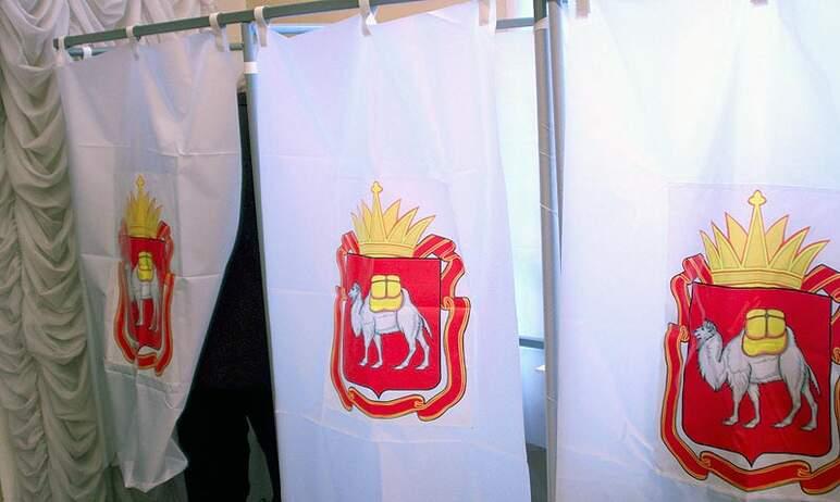 В Челябинской области на выборах депутатов Государственной думы Федерального собрания Российской
