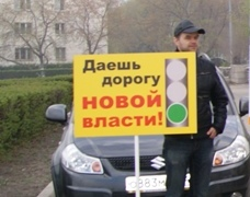 Напомним, действующий глава администрации городского округа Виктор Ардабьевский сегодня был уволе