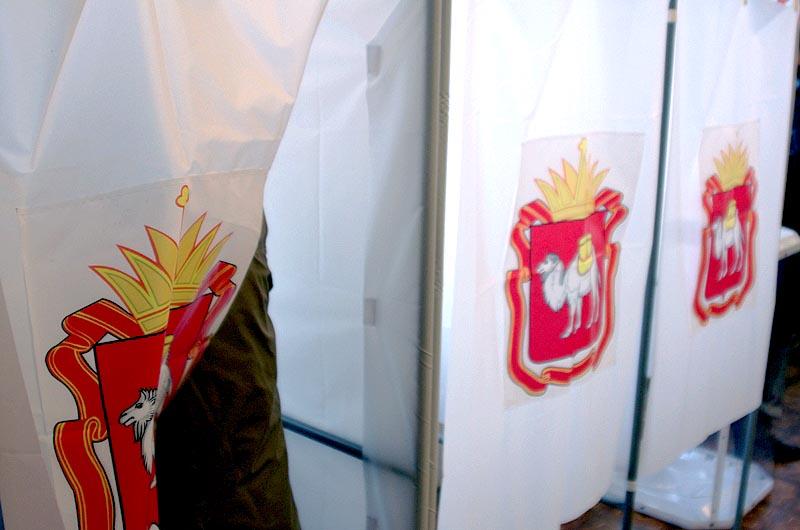 На столе у председателя комиссии на избирательном участке № 94 Златоуста был обнаружен список, со