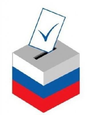 По данным издания, член ЦИК РФ Василий Лихачев отметил, что постоянно проживают за рубежом пример